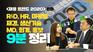 현직자피셜 직종별 센스들 [채용 트렌드 2020] 8화 `직종`
