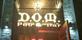 디오엠 삼성