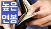 대기업 수준 연봉으로 우수 인재 잡는 기업 - 제2편