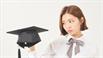 """2월 대졸예정자 31.6% """"졸업식 불참할 것"""""""