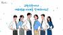 [교원 구몬] 온라인 채용설명회