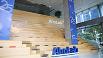[기업탐구생활] 한국을 대표하는 글로벌 통합보안기업 - 안랩
