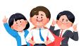 젊어지는 대기업 임원… 5명중 1명은 '40대'