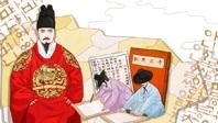 [Vol.40] KBS 한국어능력검정시험