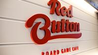 [기업탐구생활] 본사, 매장 모두 평등한 복지를 제공하는 기업 - 레드버튼