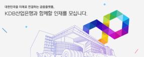 한국산업은행 썸네일